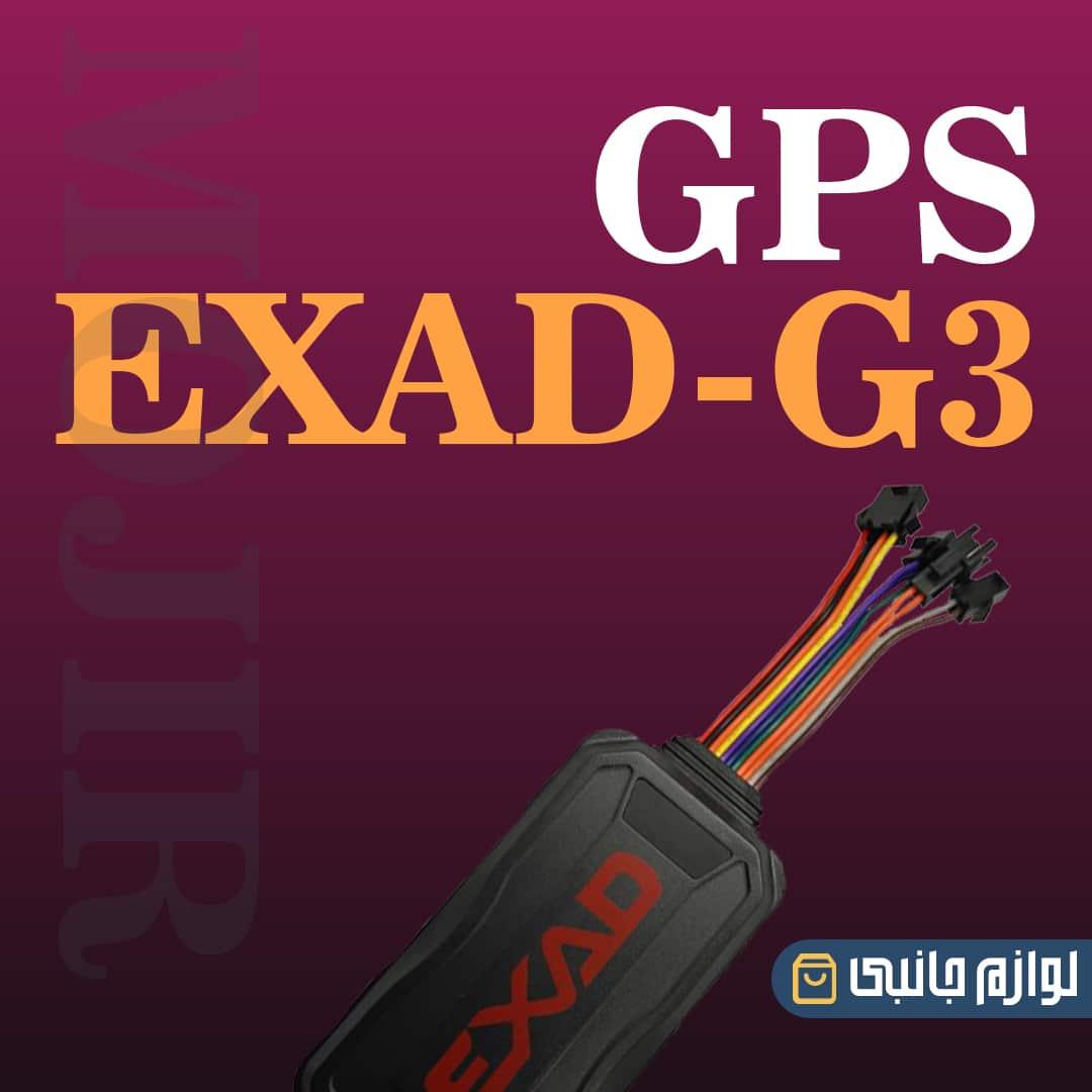 EXAD EX-G3